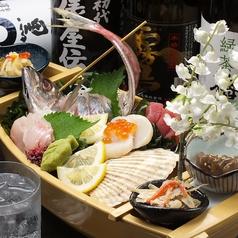 海鮮個室居酒屋 石狩漁場 梅田お初天神店のコース写真