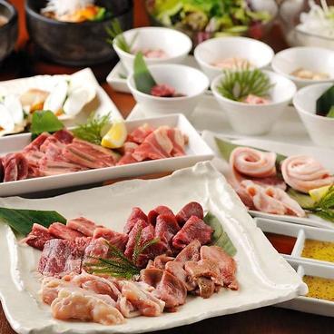 じゅうじゅう 長町店のおすすめ料理1