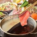3時間黒豚しゃぶしゃぶ&有機野菜食べ放題コース。こだわりの黒豚や契約農家直送の新鮮野菜を使用しております。素材本来のお味を楽しみください。