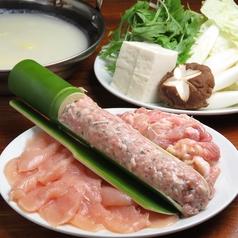 ゴキゲン鳥 恵比寿店のコース写真