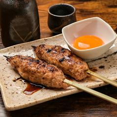 Toriton×鳥とんのおすすめ料理1