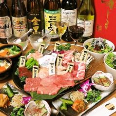 肉の田じま 扇橋本店のおすすめ料理1