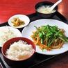 中国飯店津軒のおすすめポイント3