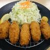 春秋亭 和食のおすすめポイント3