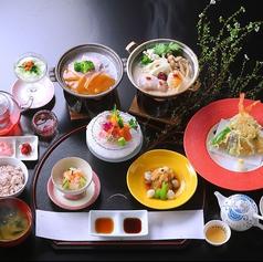 餞心亭おゝ乃のおすすめ料理1