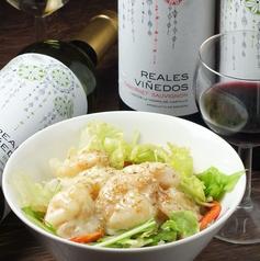中華ダイニング せんごく Sengokuのおすすめ料理1