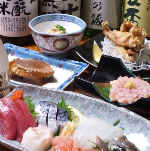 【鮮魚や拘りのおばんざい堪能…贅沢な120分飲み放題付8品、5000円(税抜)コース】