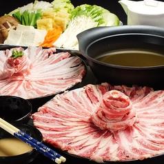 池袋忘年会食べ放題 個室居酒屋 縁 ~yukari~ 池袋駅前の写真