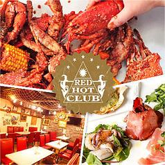 RED HOT CLUB レッドホットクラブ 蒲田の写真