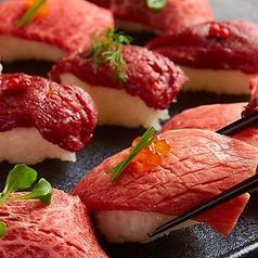 肉ギャング 新宿東口店のいまお得クーポン