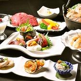 串亭 八王子のおすすめ料理3