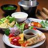 PIECE FIT KAWAKIN DININGのおすすめポイント1