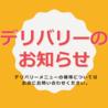 HIRAMOTI ヒラモティ アジアン ダイニング カフェのおすすめポイント2