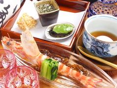 和料理 みやびやの写真