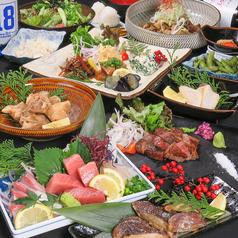 豊後炊き肉とお晩菜 いっしょうの写真