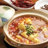 台湾料理 華丸 本町店のおすすめ料理3