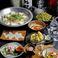 餃子の通販サイト(京都府)