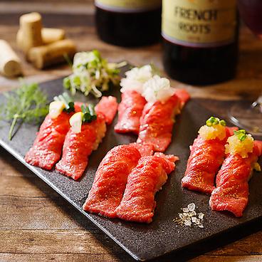 個室居酒屋 和ごころ 新宿のおすすめ料理1