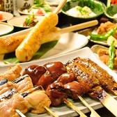 ひない小町 渋谷店のおすすめ料理3