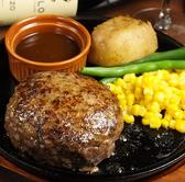 ステーキ ZIOU ジオウのおすすめ料理3