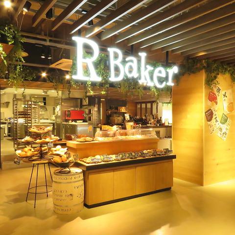 R Baker 岡山駅前店(アールベイカー)
