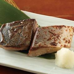 料理メニュー写真新潟漁港直送 鮮魚の西京焼き