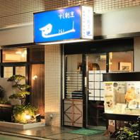武蔵小山駅より2キロ圏内への出前も承っております◎