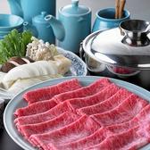 日本料理 桃山 西神オリエンタルホテルのおすすめ料理2