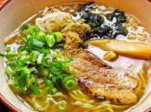 くれ星製麺屋 広島のグルメ