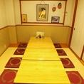 8名様お座敷席。隣のお席と繋げれば最大20名様でのご宴会も可能です。
