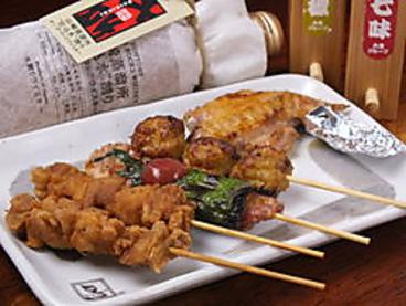 大吉 大泉学園店のおすすめ料理1