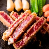 肉割烹 ○喜 まるよし 神田駅前店のおすすめ料理3