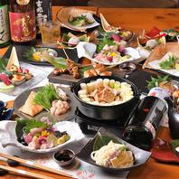 鶏樹オリジナルの絶品鍋含むコースがオススメ