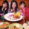 モンスーンカフェ Monsoon Cafe G-Zone銀座のおすすめポイント3