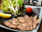 鶏ジロー 市ヶ谷店のおすすめ料理3