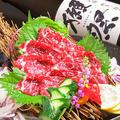 料理メニュー写真熊本県産 霜降り馬刺し