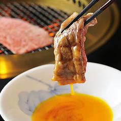 焼肉 すきしゃぶ おんどる 福津海岸通り店のおすすめ料理1