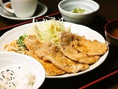 日本食 YURI