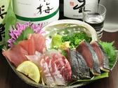 二代目居酒屋たっちゃんのおすすめ料理3