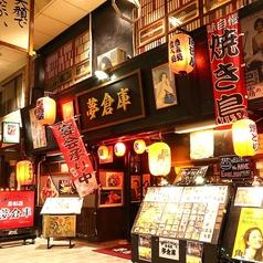昭和ミュージアム 夢倉庫の写真