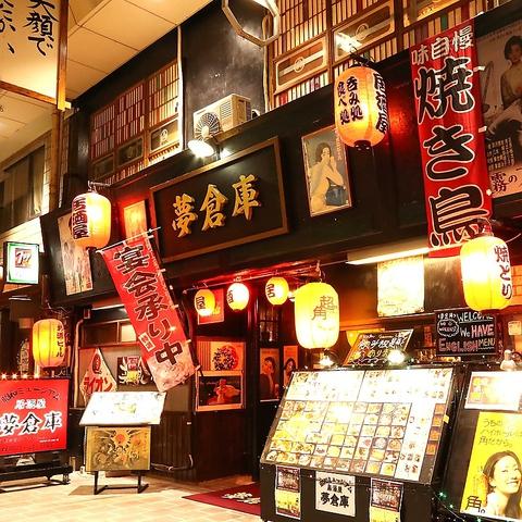 別府の昭和民家を想像させる雰囲気の落ち着いた空間で。