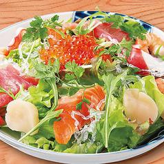 海鮮サラダ<わさびドレッシング>