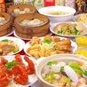 台湾料理 台北 博多のおすすめポイント3