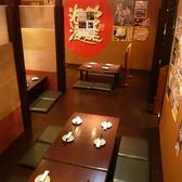 串特急 鎌ヶ谷駅東口店の雰囲気2
