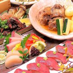 和のごちそう屋 菜つきのおすすめ料理1