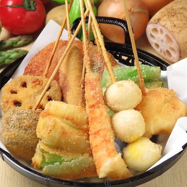 串揚げ 旬の一品 丸幸のおすすめ料理1