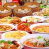 台湾料理 台北 博多のおすすめポイント1