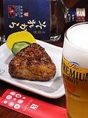大吉 大泉学園店のおすすめ料理2