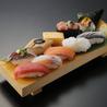 板前寿司 西新宿店のおすすめポイント2