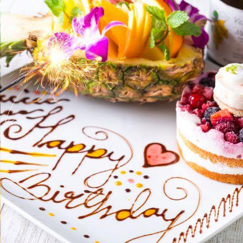 誕生日の方にはシェフ特製ホールケーキをメッセージ入りでプレゼント致します♪サプライズ演出も全力でお手伝い致します!光と影での演出は一生の思い出に残ること間違いなし♪